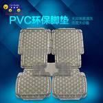 车旅伴 PVC汽车脚垫环保软胶汽车通用脚垫透明无异味易清洗脚垫