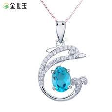 金世玉 纯天然托帕石吊坠 水晶海豚项链银饰品+925银链 SJ-140310181