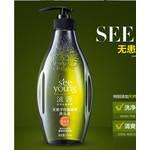 滋源无患子控油滋养护理套装 洗发水发膜组合套装(油性发质)控油去屑滋润