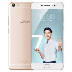 VIVO X7 Plus 全网通 64G 移动联通电信4G手机 双卡双待 (玫瑰金)