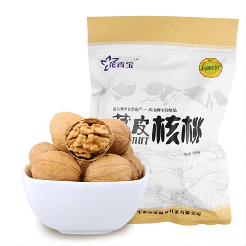 【新疆果王】花青宝新疆特产 薄皮 原味纸皮大核桃500g坚果零食