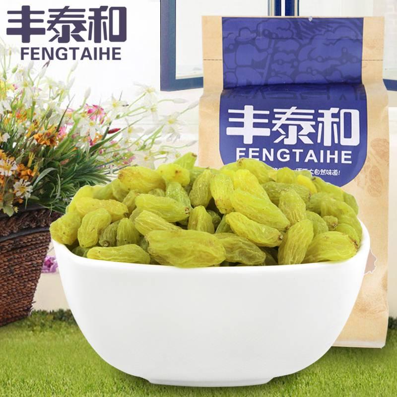 【新疆果王】丰泰和 汇吃新疆特产吐鲁番无核白葡萄干提子干280g坚果零食