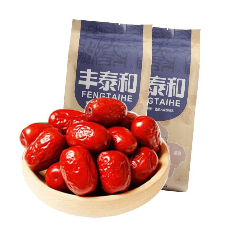 新疆果王丰泰和和田干枣150g*2袋 汤粥枣煮粥煲汤活动价销售 10.01