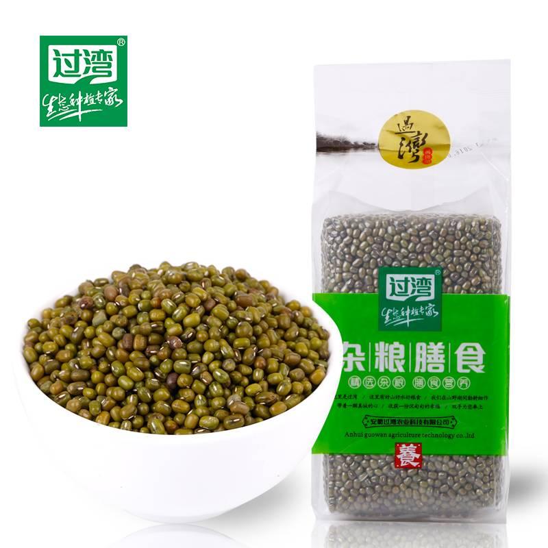过湾 绿豆 真空装 杂粮膳食 400g