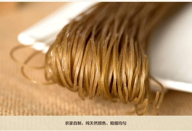 纯红薯粉丝粉条地瓜粉条酸辣粉3斤