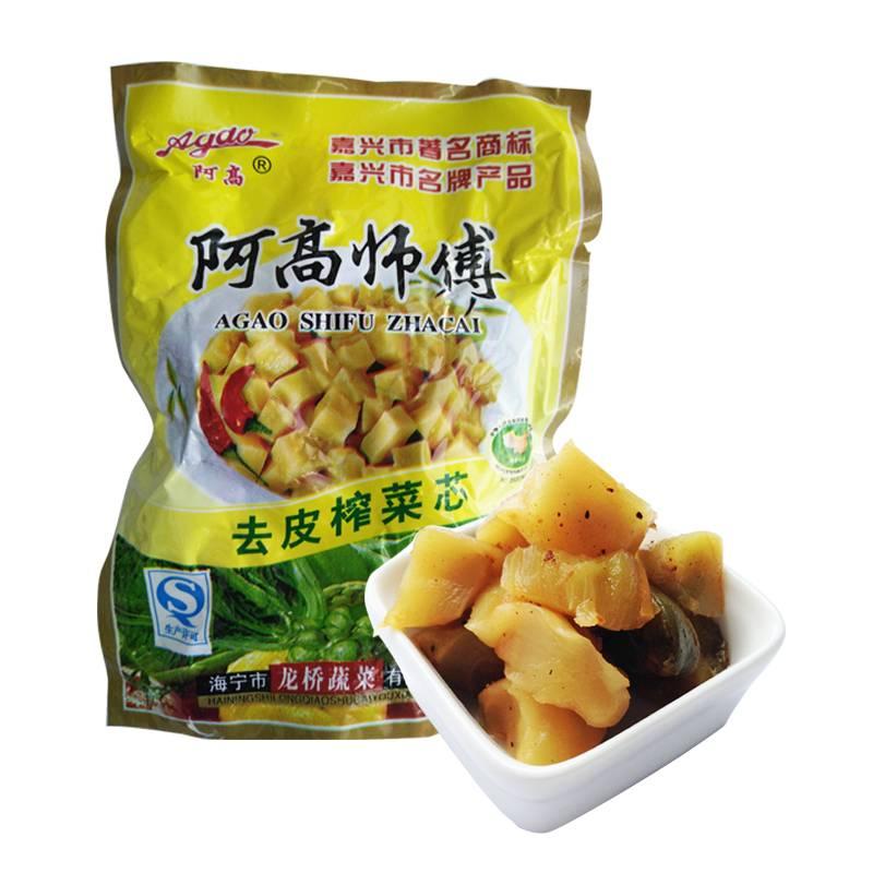 阿高 师傅腌制泡菜酱菜去皮榨菜芯60g/袋 斜桥 美味榨菜 10袋 零运费
