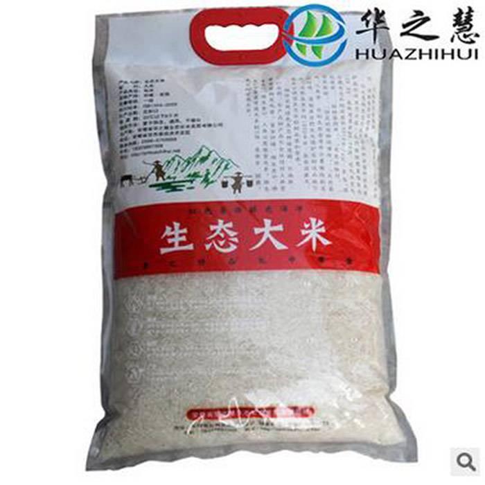 华之慧2016现磨新米纯生态大米高山香米农家非转基因精品批发5KG包邮