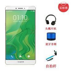 OPPO R7 Plus 全网通高配版4G+64G手机 双卡双待金色赠头戴式耳机+自拍杆+蓝牙音箱