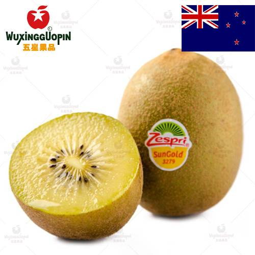 【五星果品】新西兰水果产地  佳沛金奇异果  优选18个