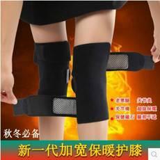 发热护膝秋冬季保暖 老寒腿关节护膝盖中老年加厚护腿男女
