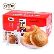 口口妙香蕉牛奶/醇鲜/酸奶提子 小面包手撕面包整箱800g蒸早餐蛋糕零食