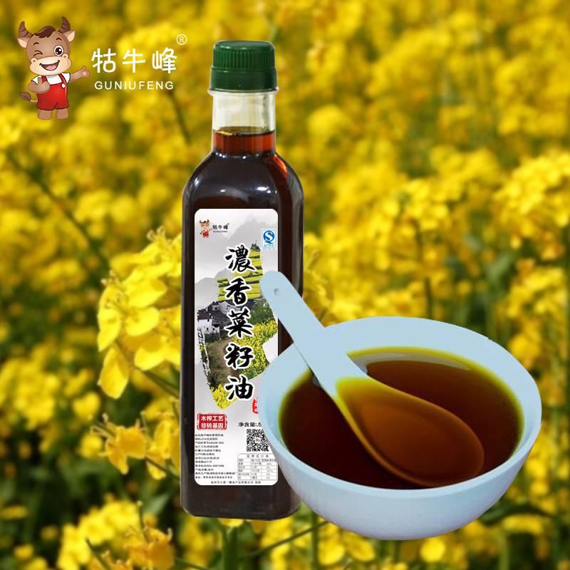 新油上市安徽健康食用油 正宗农村菜籽油 物理压榨500ML