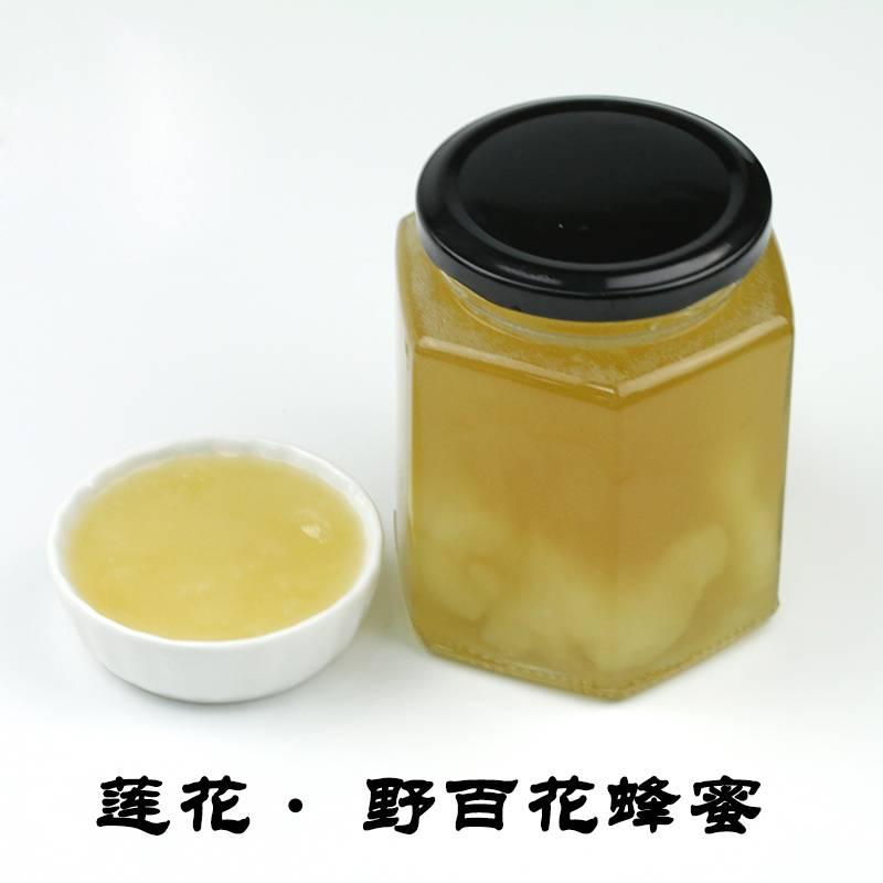 老俵情 萍乡莲花县正宗野百花蜂蜜   500g  农户直发