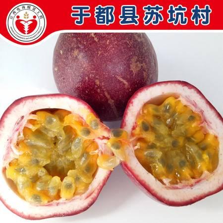 【天天推荐】新鲜百香果9.9元1斤装 产地于都 ,买4送1,送开果器