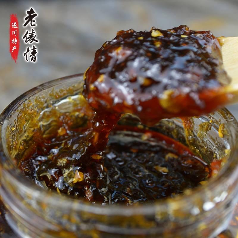 遂川特产 农家红糖黄姜茶500g 包邮