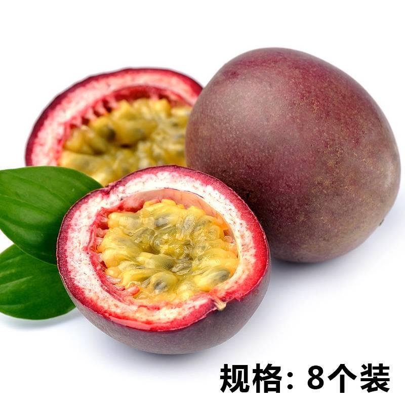 电商公益扶贫 于都县苏坑村 新鲜百香果 8枚试吃装