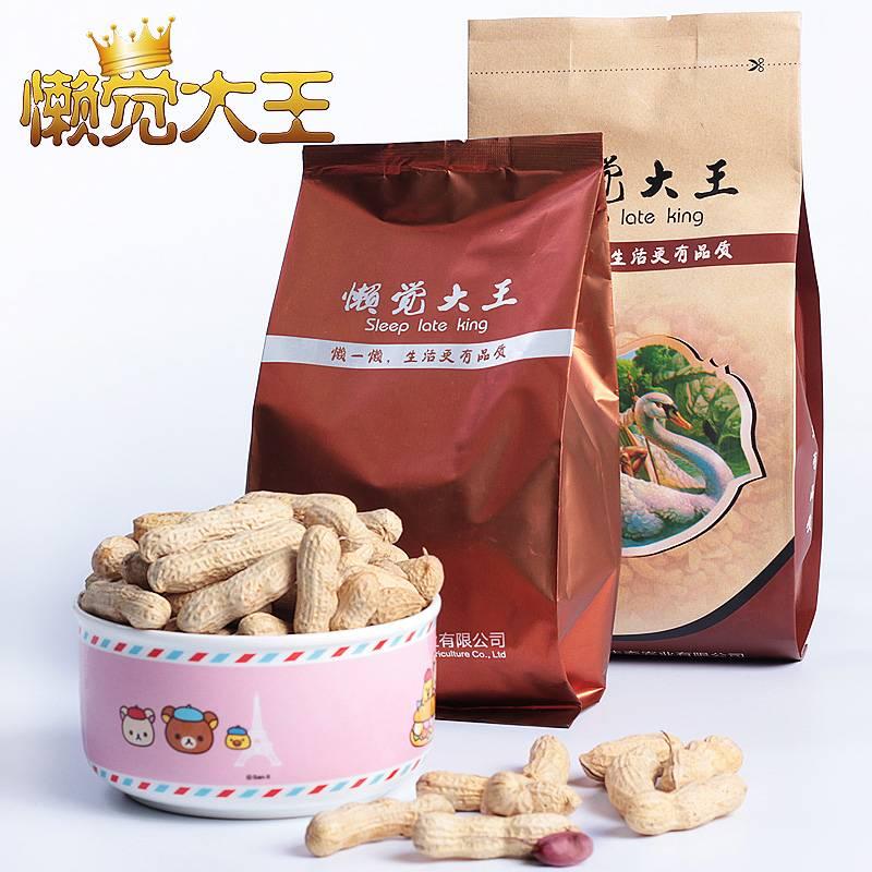 懒觉大王炒货五香花生咸干熟花生带壳卤味炒花生250gx1袋装