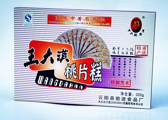 云阳王大汉桃片糕  300g
