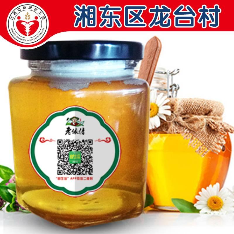 老俵情 湘东龙台土蜂蜜 农户天然散养 100%纯蜂蜜