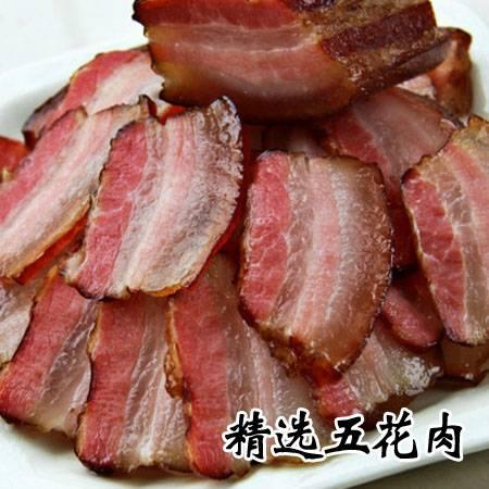 老俵情 湘东老关农家自制腊肉500g 营养美味 无添加