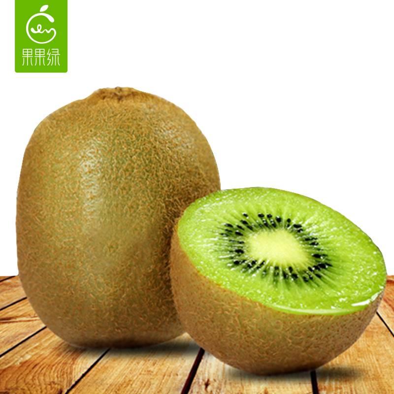 果果绿 新鲜水果 凤凰古城特产绿心猕猴桃5斤装 中号果 奇异果