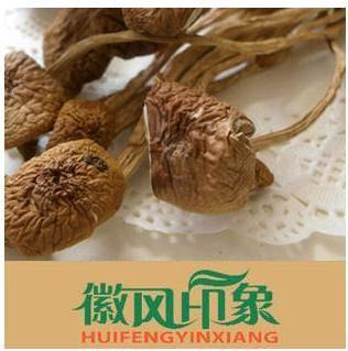 广德馆 安徽特级茶树菇 特产茶薪菇 干货冰菇 皖南特产食品  徽风印象200g