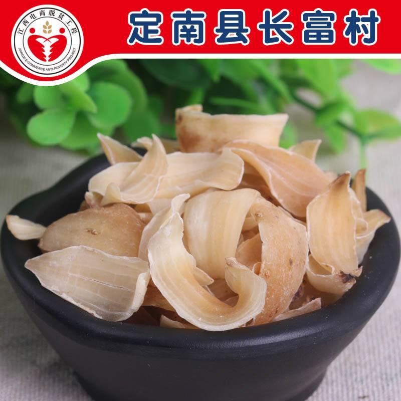 【电商公益扶贫】农村E邮  龙牙百合干食用无硫 新鲜白合干百合片250g