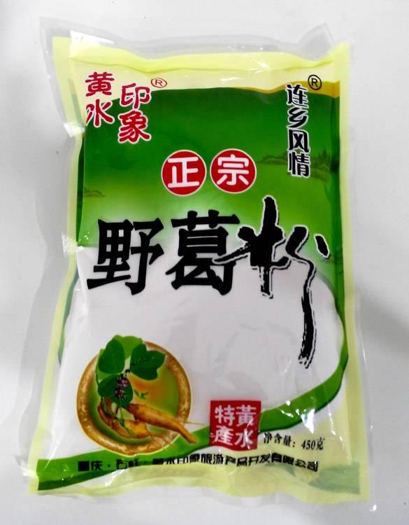 石柱特产 黄水印象野葛粉(袋装)450g