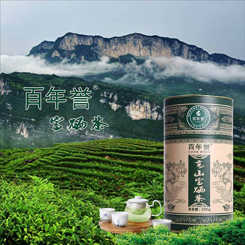 百年誉一级富硒茶250g恩施富硒茶 高山有机绿茶 包邮