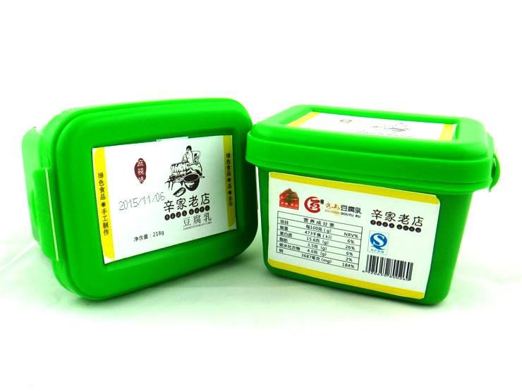 秀山农特产辛家老店 豆腐乳 盒装208g