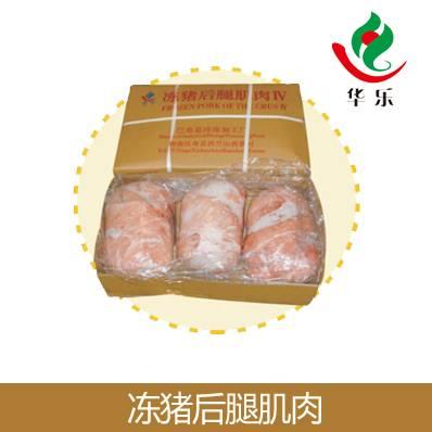 冻猪后腿猪肉 纤维细软 肉味鲜美