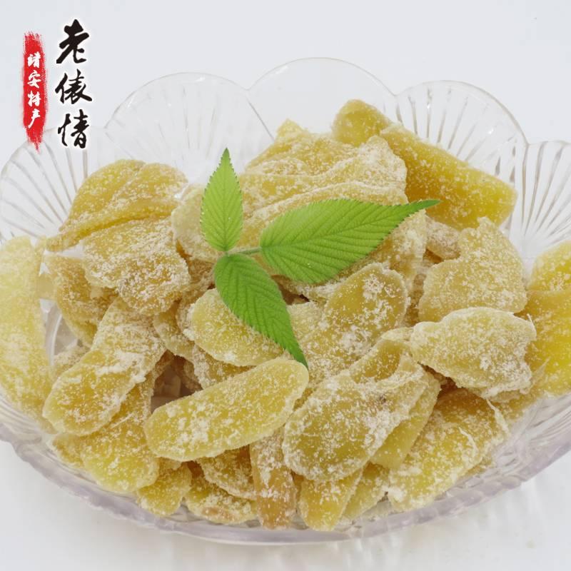 靖安特产  姜糖 正品手工姜糖片驱寒 老姜浓香味150g 包邮