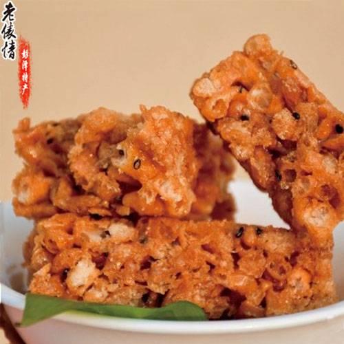买三送一 硬沙琪玛酥脆硬馓子冻米糖 汇香缘酥脆萨琪玛休闲零食