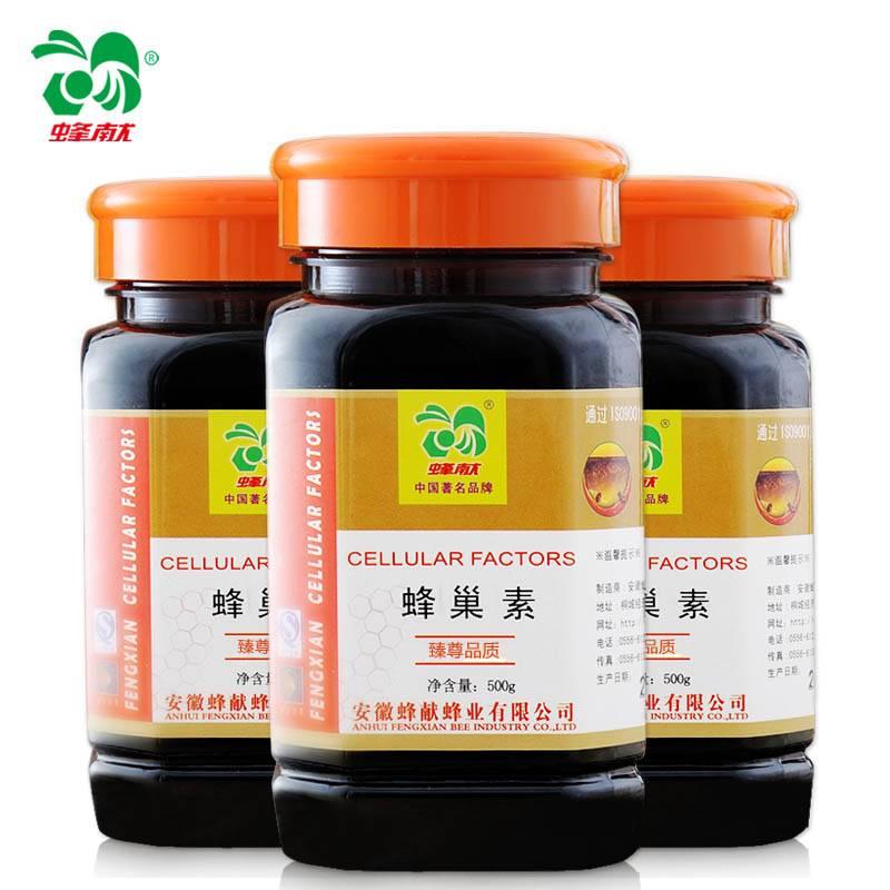 蜂献 蜂巢素  黑蜂5年蜂窝蜜熬制 3瓶*500g