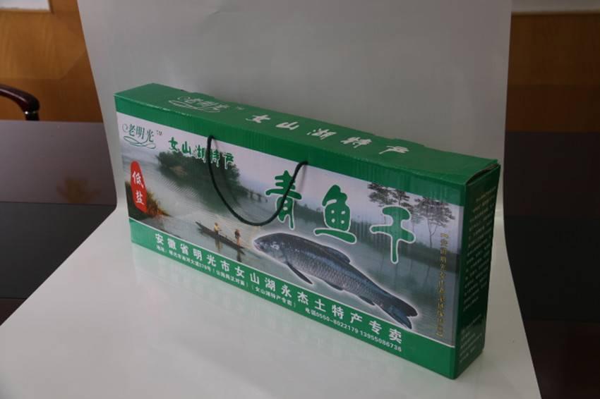 女山湖特产 青鱼干(条)(滁州)