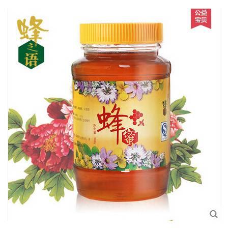 深澳 蜂之语 百花蜜950G 纯天然野生农家自产自然成熟土蜂蜜