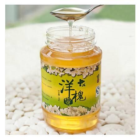 荻浦 蜂之语 洋槐蜜950G 纯天然野生农家自产自然成熟土蜂蜜