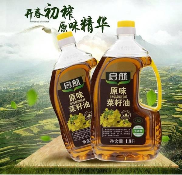 启航 原味菜籽油1.8L*2瓶/3.6L桶装 非转基因 食用