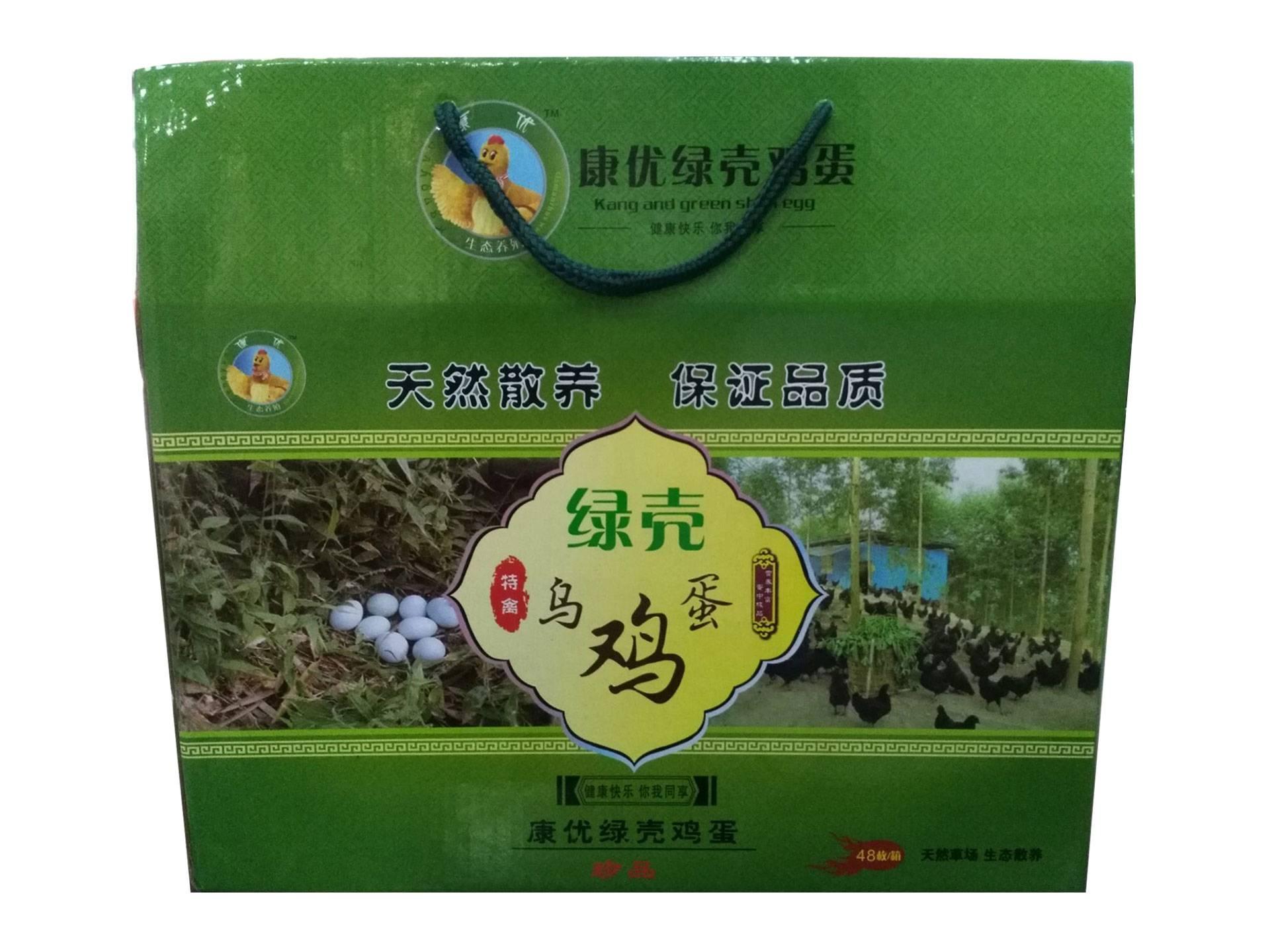 生态散养特色土乌鸡蛋30枚/箱