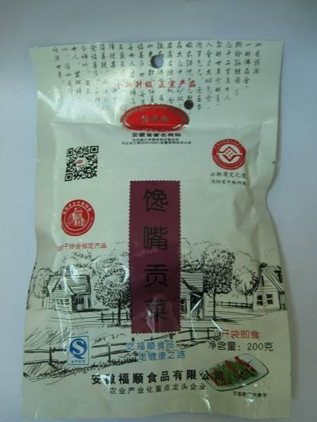 张福顺馋嘴贡菜苔干200g