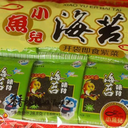 小鱼儿生鲜果蔬小鱼儿即食紫菜海苔28.8g