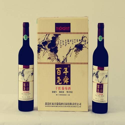 百年尧舜干红葡萄酒750ml