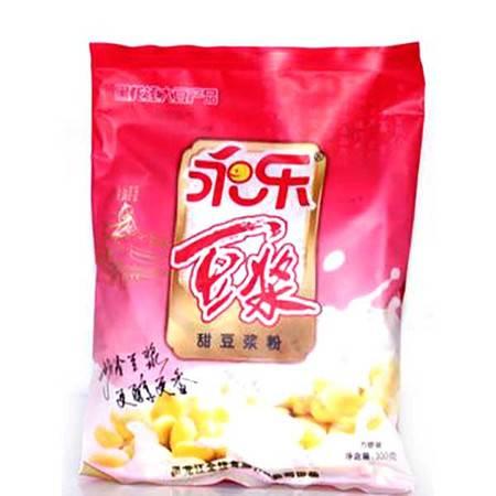 双鸭山 集贤县 永乐牌豆浆粉(含糖) 300克*2袋 全国包邮