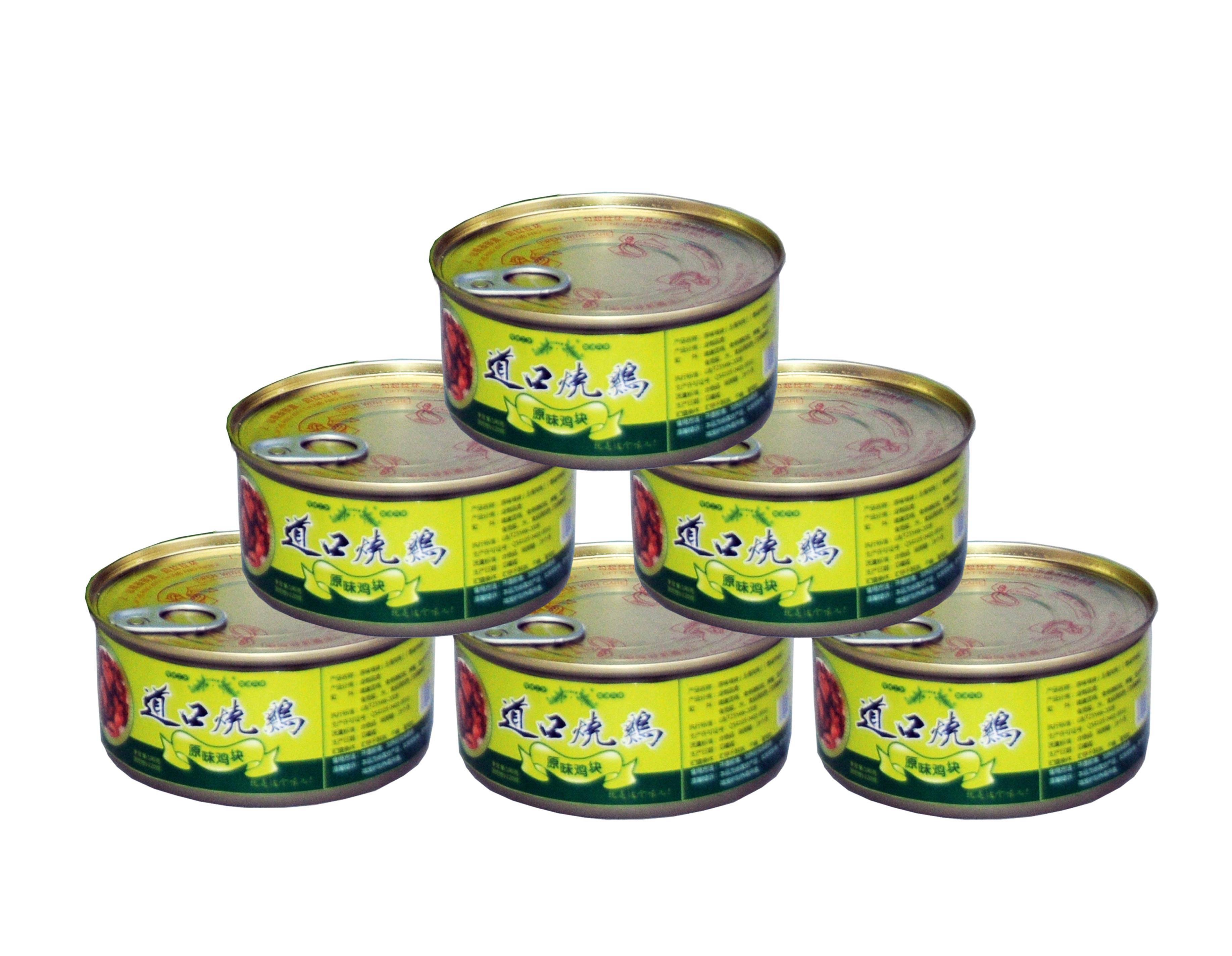 【邮乐河南】義興張 九代张文献 原味鸡块 鸡肉罐头 2罐装 包邮