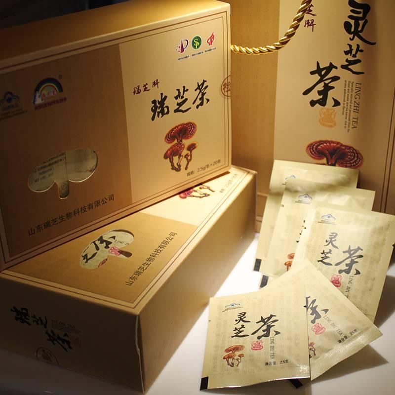 灵芝茶袋泡茶500g包邮