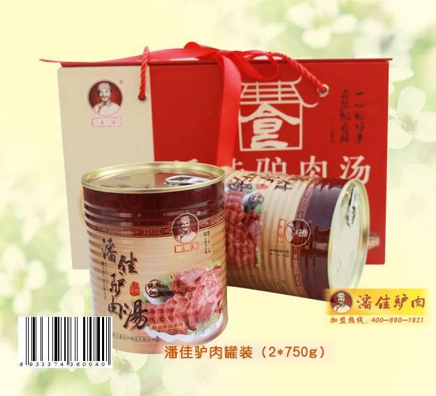 潘佳驴肉罐装2*750g