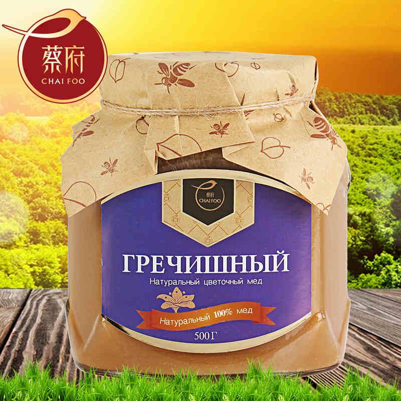 caifoo蔡府 俄罗斯原装进口蜂蜜天然荞麦蜜纯净黑蜂蜜500g