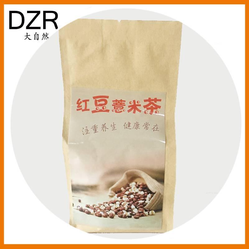 大自然 红豆薏米茶牛皮纸健康茶袋方便