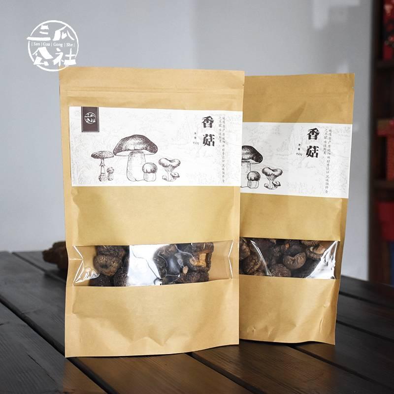 三瓜公社 香菇150g 农家特级香菇干货 花菇 剪根香菇 特产干货