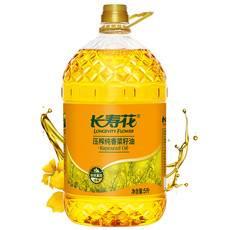 长寿花 纯香菜籽油 5L大容量物理压榨植物食用油粮油